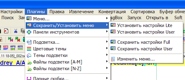 AkelPad Image 18.18
