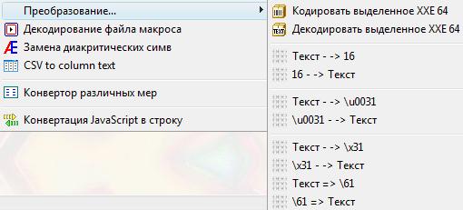 AkelPad Image 20.20