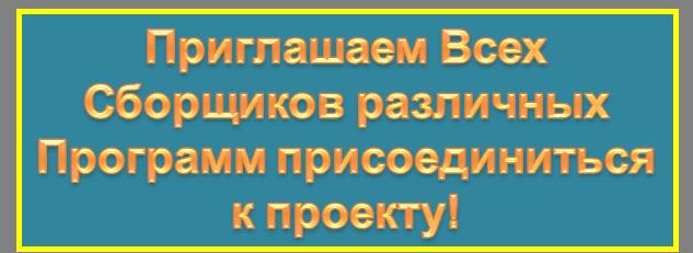 http://tc-image.3dn.ru/